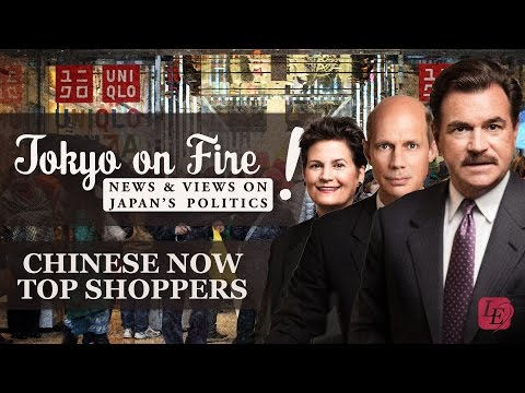 China Becomes Top Source of Tourists for Japan | Tokyo on Fire