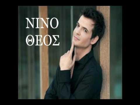 Nino - Theos Full New song 2010 HQ ( + Στίχοι )