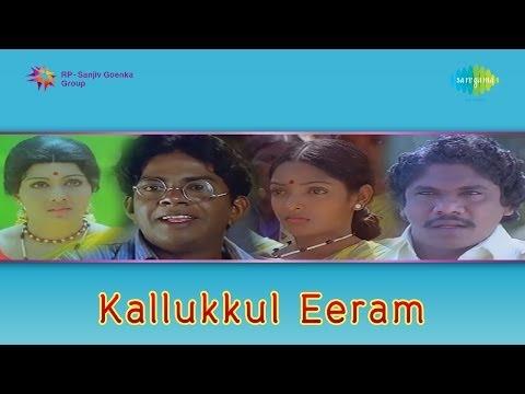 Kallukkul Eeram | Climax Theme Music
