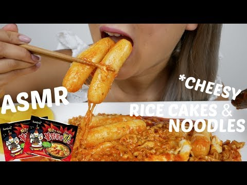 Cheesy Rice Cakes Fire Noodles | ASMR *NO Talking Eating Sounds | N.E Let's Eat