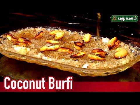 Easy Coconut Burfi Recipe | தேங்காய் பர்ஃபி | PY Webclub