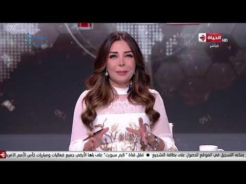 الحياة اليوم - خالد أبو بكر ولبنى عسل | الأحد 17 نوفمبر 2019 - الحلقة الكاملة