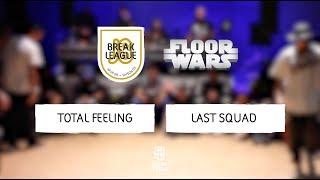 Total Feeling vs Last Squad | Finał - FLOOR WARS FRANCE