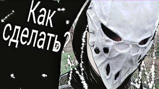 Как сделать маску ДРАКОНА? |Из бумаги|