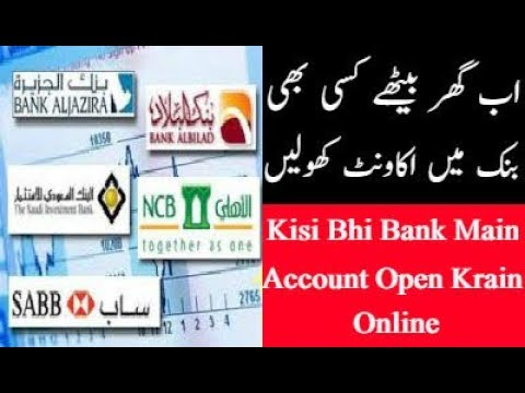 Download How To Activate Aljazira Bank Card And Create Online User