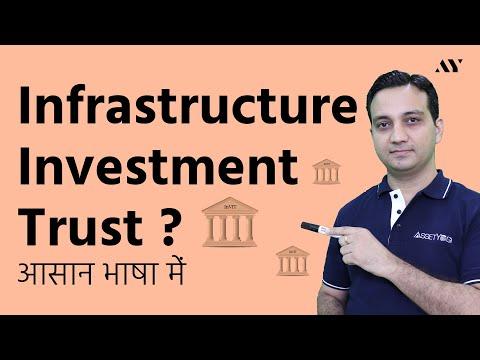 Infrastructure Investment Trust - InvIT India (Hindi)