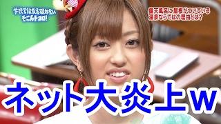 菊地亜美さんが清水富美加さん引退の「所属事務所擁護」で大炎上してい...