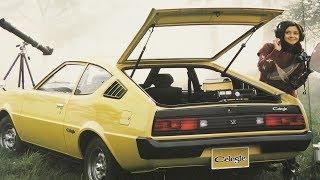 旧車カタログ 昭和50年三菱初代ランサーセレステ1600GSR 1975年