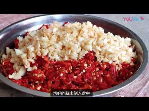 農村大娘在家做正宗桂林辣椒醬,香辣開胃,放一年也不會壞,做法易學