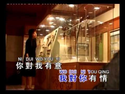 李逸 - 我会找到你 ( Lee Yee - Wo Zhao Dao Ni )