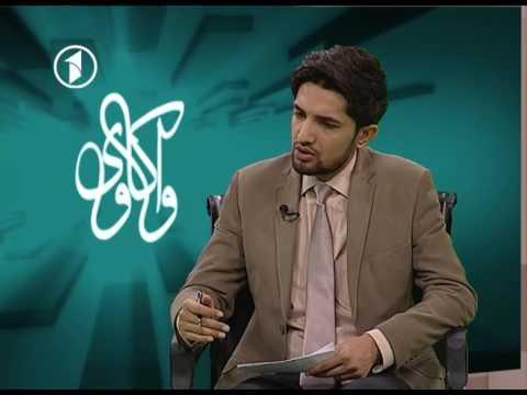 Wakawi - Shiite and Sunnis' Unity - Part2 - Ep.29              اتحاد شیعه و سنی - بخش دوم