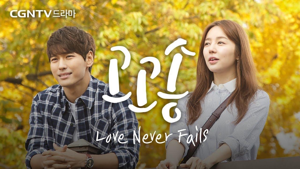 [Full] CGNTV 드라마 '고고송' 1화(윤은혜,지일주)@ K-Drama 'Go Go Song' Ep1(Yoon EunHye,Ji IlJo