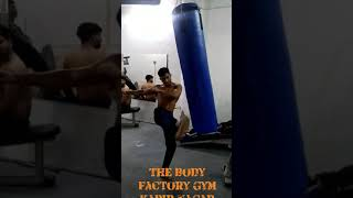 Free style boxing on Auron boxing, punching  bag