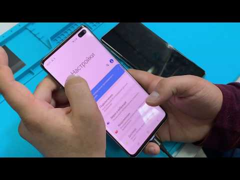 Замена дисплея на Samsung Galaxy S10 Plus | How To Replace S10 PLUS LCD SCREEN
