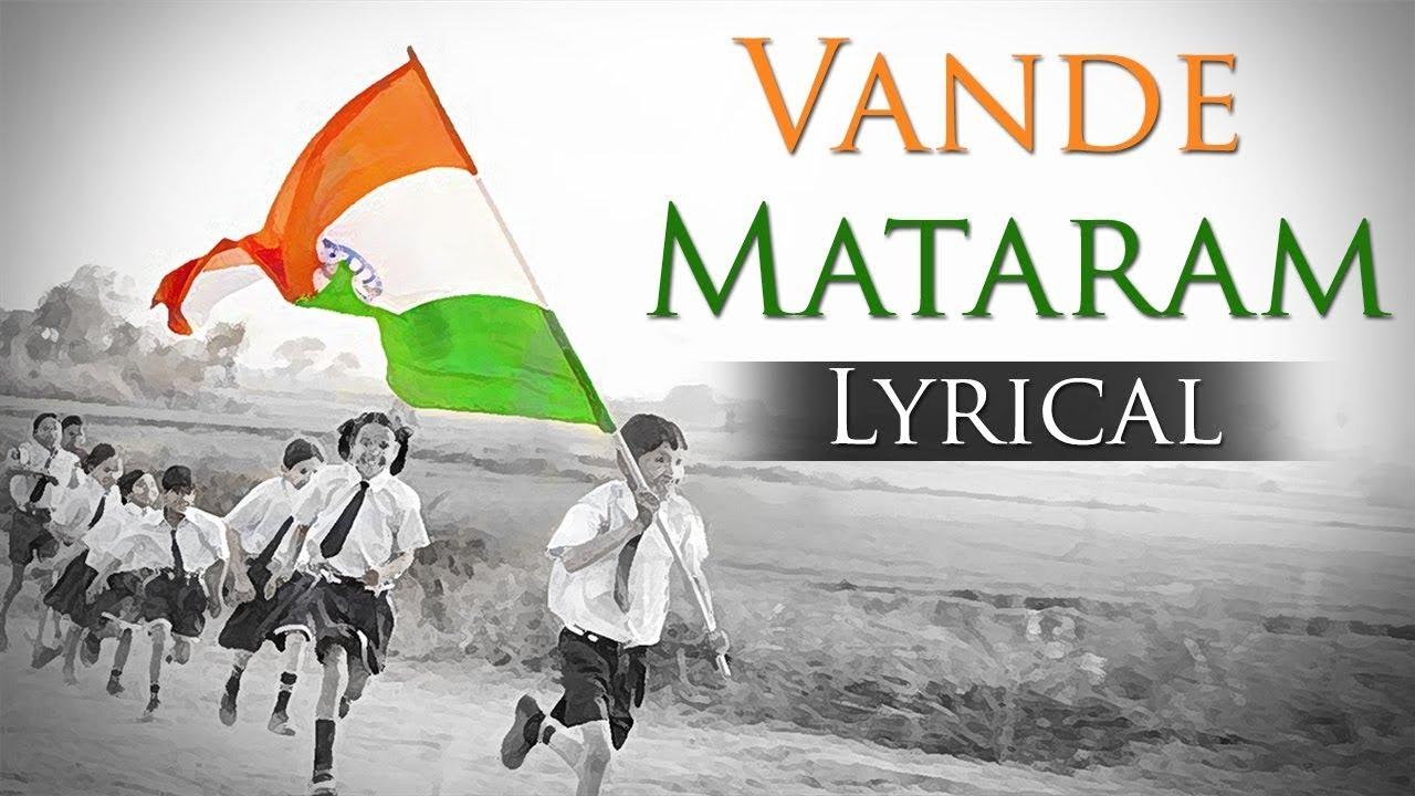 vande mataram hd national song india patriotic song youtube