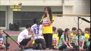 Jiyeon athletics cut