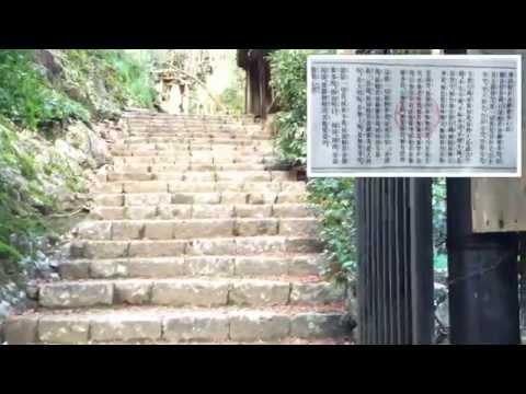 Romantic City Kyoto京の都ぶらぶら放浪記:千光寺(京都府京都市西京区嵐山中尾下町62)