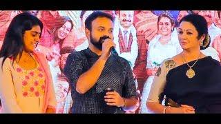 പുതിയ ചിത്രത്തിന്റെ വിശേഷങ്ങളുമായി ചാക്കോച്ചൻ  | Kunchacko Boban Speech | Mangaliyam Thanthunanena