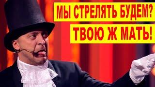 Большой выпуск Вечернего Квартала с Владимиром Зеленским лучшие приколы с президентом Украины