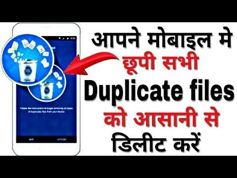 How To Find and Delete Duplicate files on Android   Delete Duplicate Files   By Hindi Android Tips