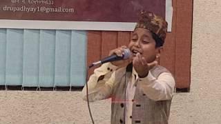 Saregamapa Lil Champs India Contestants Pritam Acharya Sing A Songs हेनुहोस् पुरा भिडियो