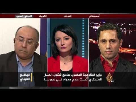 الواقع العربي- أين تقف مصر من قضايا العرب؟
