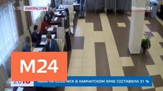 Смотреть видео Почти половина Чукотки проголосовала на выборах президента - Москва 24 онлайн