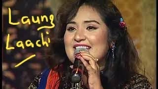 Laung laachi song by sara raza khan
