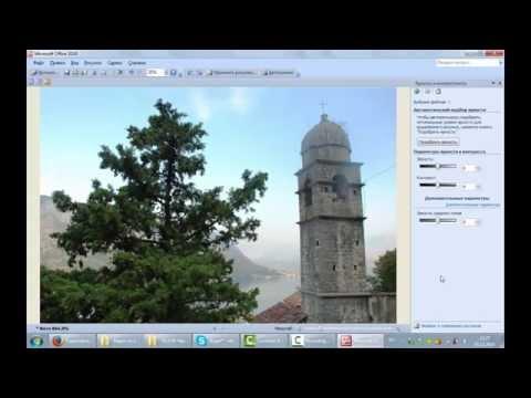 Быстрая обработка фотографий в Microsoft Office