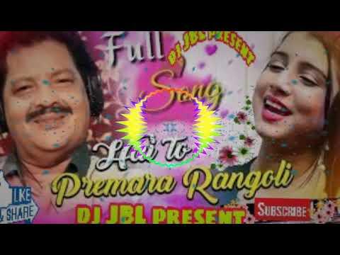 Hai To Prema Ra Rangoli | Dj Mithun Mix| Odia New Love Story Dance Step | Odia Udit Narayan Special|