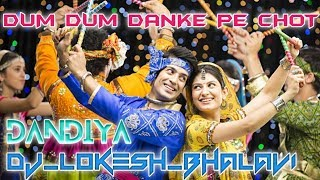 Dum_Dum _danke_Pe_Choot_Padi_Gulam_A_Musthapa_Dj_Mix_Lokesh_Bhalavi