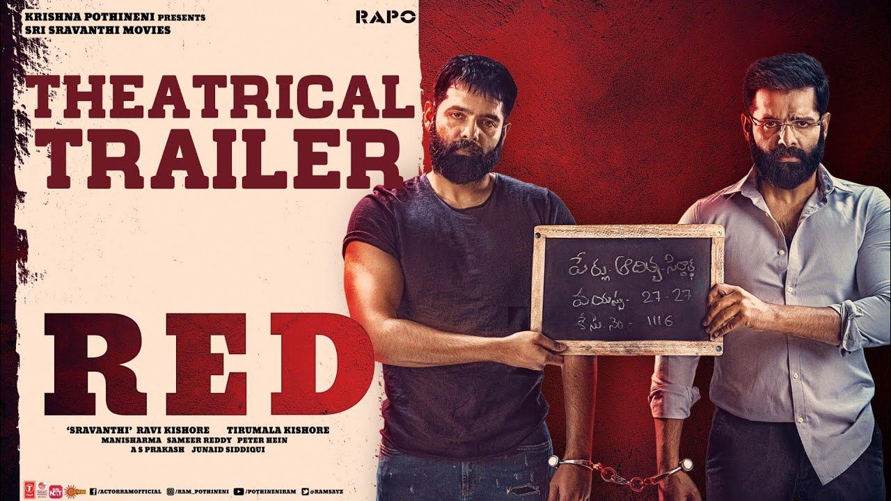 RED Movie Official Trailer 4K | Ram Pothineni | Nivetha | Malvika | Amritha | Tirumala Kishore