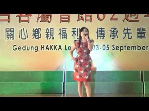 Hakka Band-Xiao Xiao Niao (Cover)
