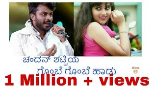 Chandan Shetty Bombe Gombe Song HQ.