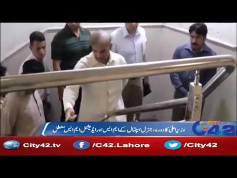 42 Report:  CM's surprise visit to General Hospital