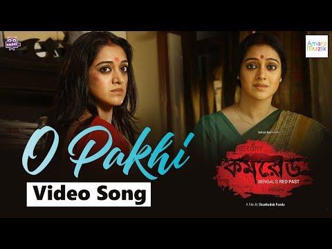 O Pakhi Full Video Song | Comrade Movie | Nachiketa | Surojit | Mainak | Ena | Moubani | Shankudeb