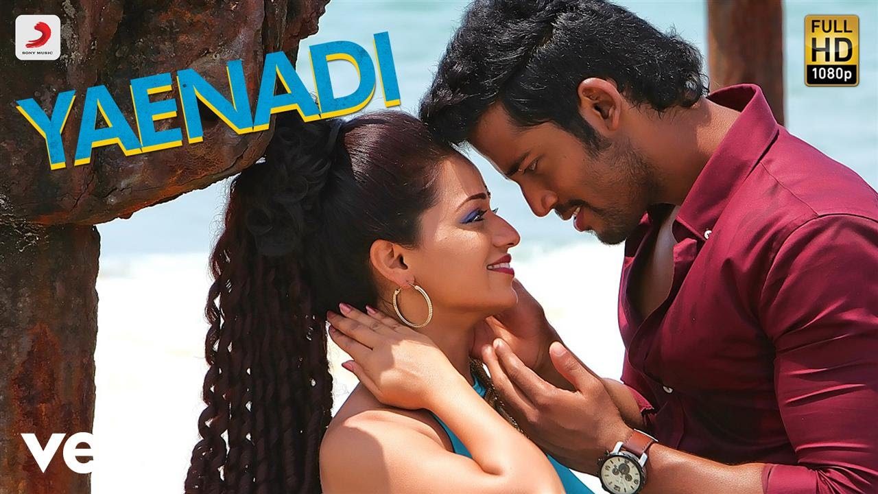 tamil hd mp3 songs free download 2017