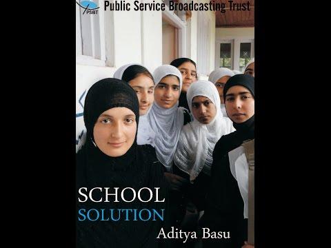 SCHOOL SOLUTION