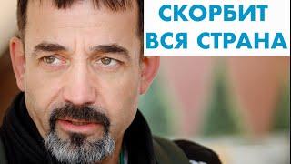 Трагедия. Дмитрия Певцова похоронят в могиле рядом с сыном...