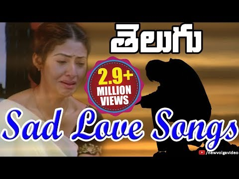 Sad Love Songs - Heart Touching Telugu Songs - 2016