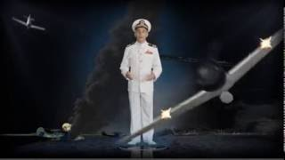Hologram of Rear Admiral Etheridge Grant