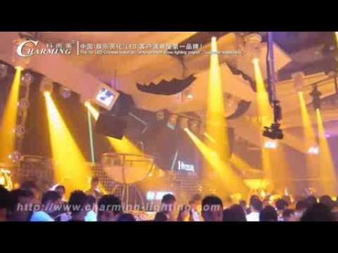 Guangzhou HYPER CLUB