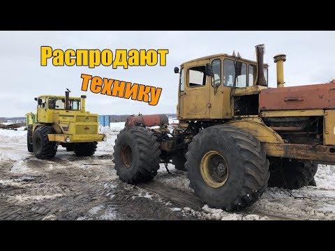 Сельхозтехника б/у
