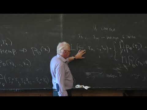 Чуличков А. И. - Математическая статистика - Связь математической статистики с теорией вероятности