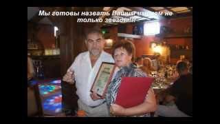 Свадьба папочки и мамочки.. 35 лет