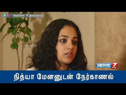 OK Kanmani: Actress Nithya Menen talks about her chemistry with Actor Dulquer Salmaan