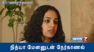 ok kanmani actress nithya menen talks about her chemistry with actor dulquer salmaan