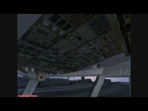 [IVAO] Руление и взлет рейс UT 5040 Новосибирск-Екатеринбург Boeing 767 (ВАК UTair)