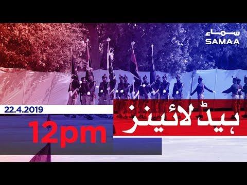 Samaa Headlines - 12PM - 22 April 2019