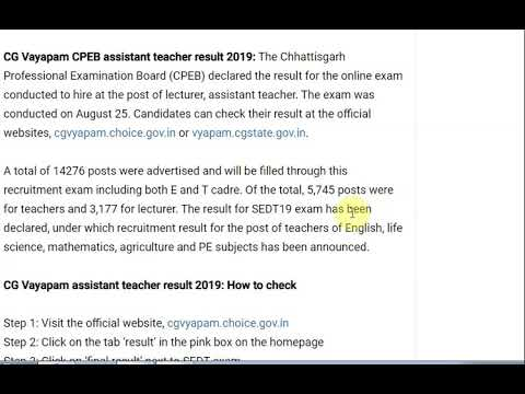 CG Vyapam Assistant Teacher Result 2019: Steps to check marks online